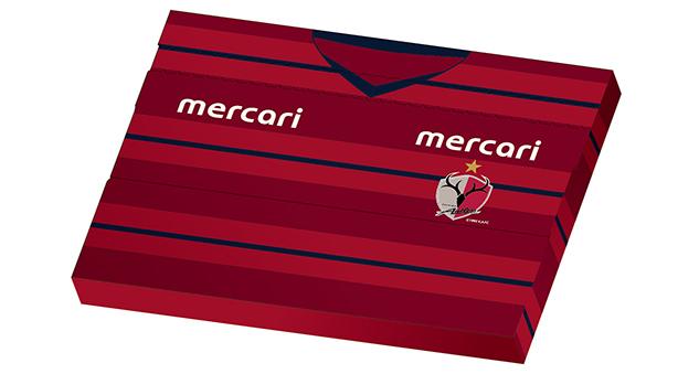 鹿島アントラーズのユニフォーム仕様となった「ネコポス用のダンボール」を先着20,000名にプレゼント