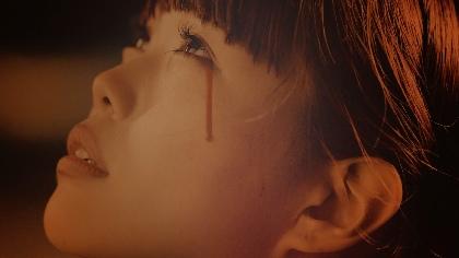 BiSH アイナが血の涙を流す「DiSTANCE」ティザー映像公開