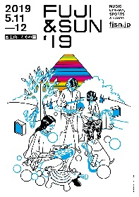 富士山のふもとで音楽に包まれる極上のキャンプフェス 「FUJI & SUN'19」の開催が決定でクラムボンや竹原ピストルなど
