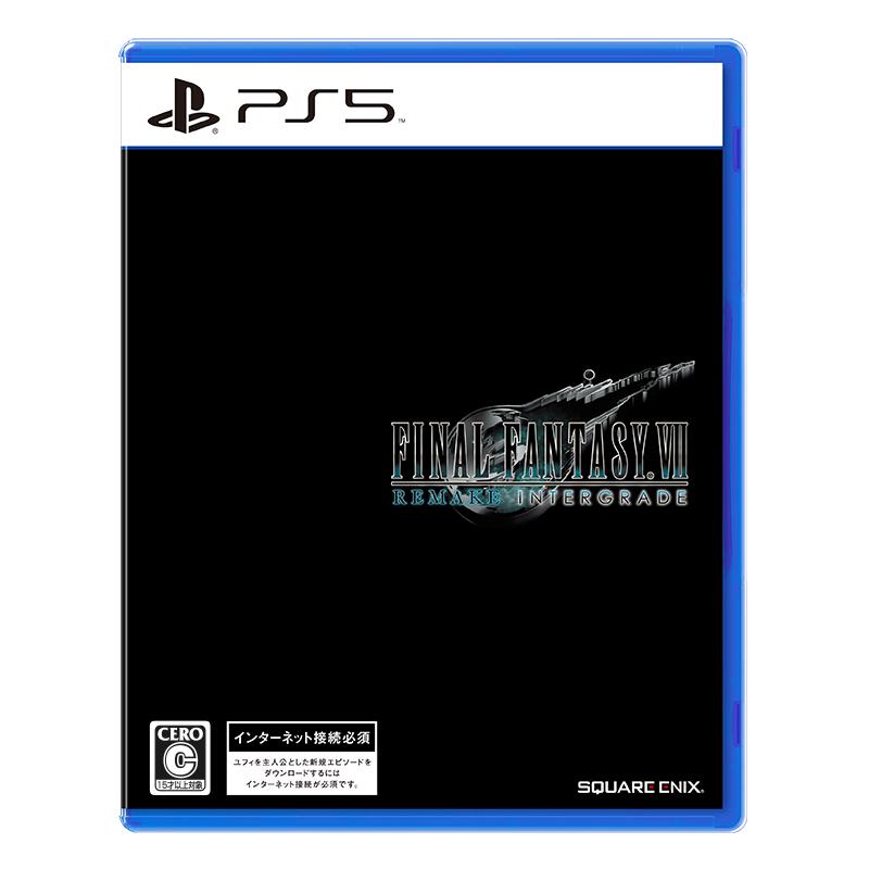 『FINAL FANTASY VII REMAKE INTERGRADE』パッケージ