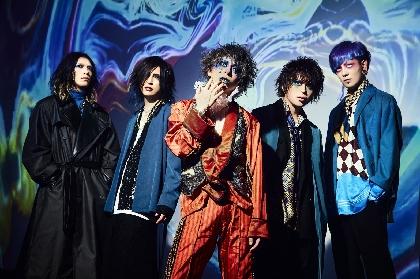 アルルカンの暁が甘い暴力、ザアザアと地元・大阪を盛り上げるべくイベント開催を発表 共演バンドの公募も
