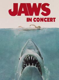 「ジョーズ」がこの夏、コンサート会場にやってくる 映画全編生演奏付き上映『「ジョーズ」in コンサート』が開催