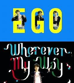 BTS、J-HOPEが主人公の4thアルバムのトレーラー「Outro : Ego」を公開