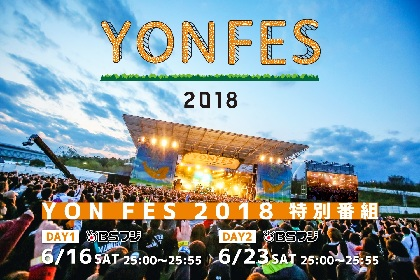 04 Limited Sazabys主催フェス『YON FES 2018』の特別番組の放送が決定