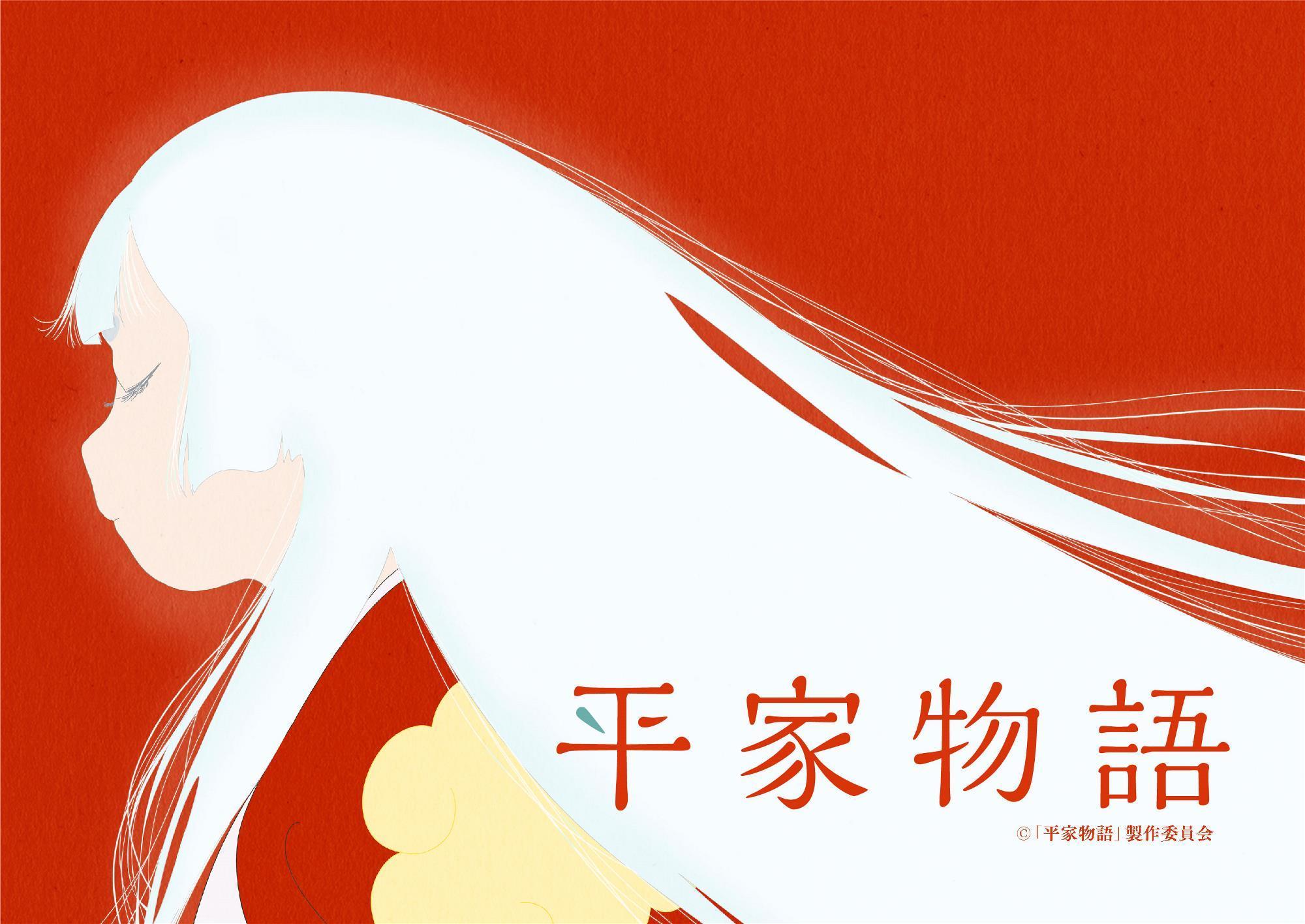 TVアニメ『平家物語』ティザービジュアル  (c)「平家物語」製作委員会