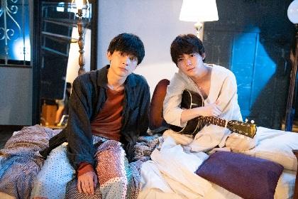 岸洋佑の新曲「ごめんね」MVに吉沢亮が出演 高校時代の同級生・親友ふたりの共演が実現
