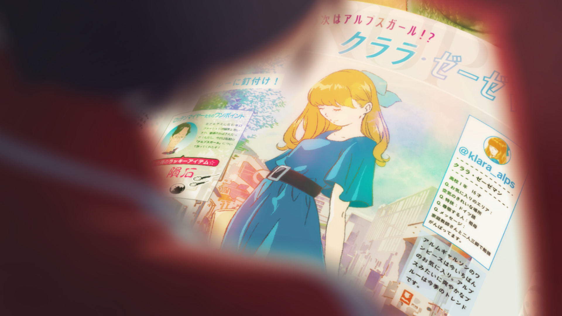 『HUNGRY DAYS アルプスの少女ハイジ 篇』 (C)ZUIYO