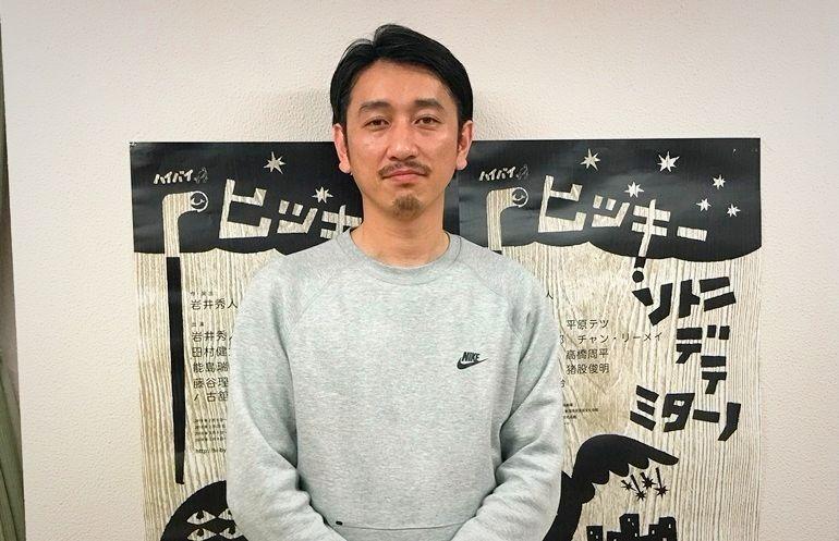岩井秀人(ハイバイ)