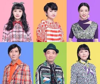 奈緒、伊藤万理華ら出演 倉持裕1年半ぶりの新作、M&Oplaysプロデュース 『DOORS』が上演決定