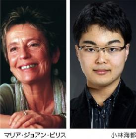 第477回 八ヶ岳高原サロンコンサート マリア・ジョアン・ピリス(ピアノ) & 小林海都(ピアノ)