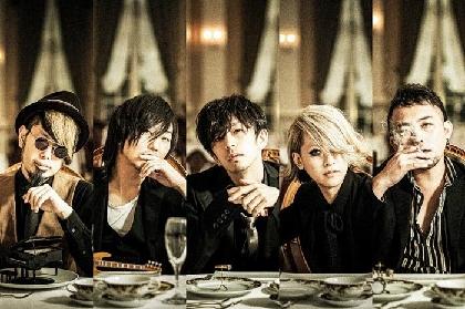 LACCO TOWER、伊勢崎オートレース2021 イメージソング 「化物」9/20デジタルリリース決定 MVプレミア公開