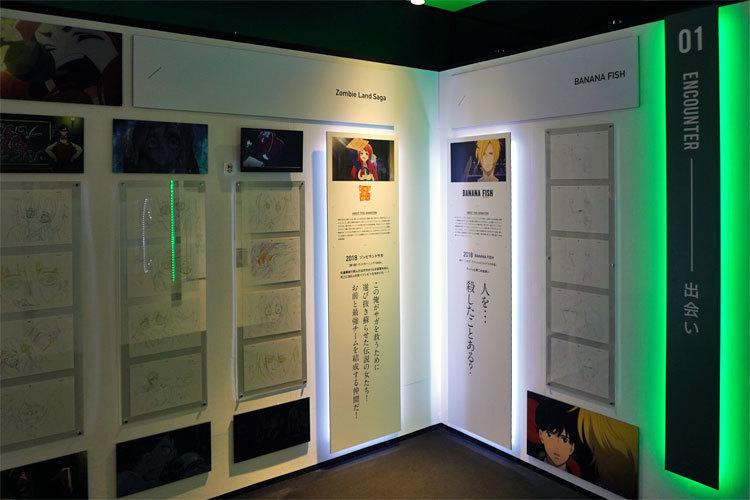 「01 ENCOUNTER 出会い」の展示の一部。