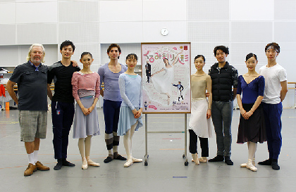 新国立劇場バレエ団 新制作『くるみ割り人形』公開リハーサルより~華麗にしてハード。「ダンサーにはチャレンジを」