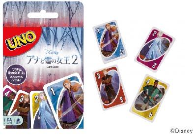 『アナと雪の女王2』デザインのUNOが登場 限定スペシャルカード「フォース・オブ・ネイチャー」も封入