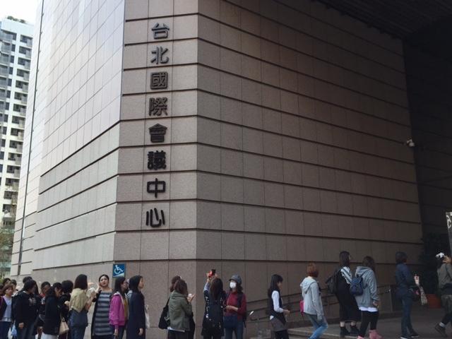 T.M.Revolution 台湾ライブ会場