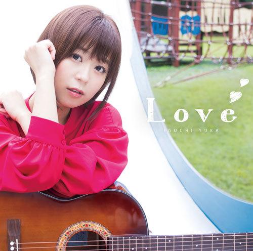 井口裕香ミニアルバム『Love』アーティスト盤