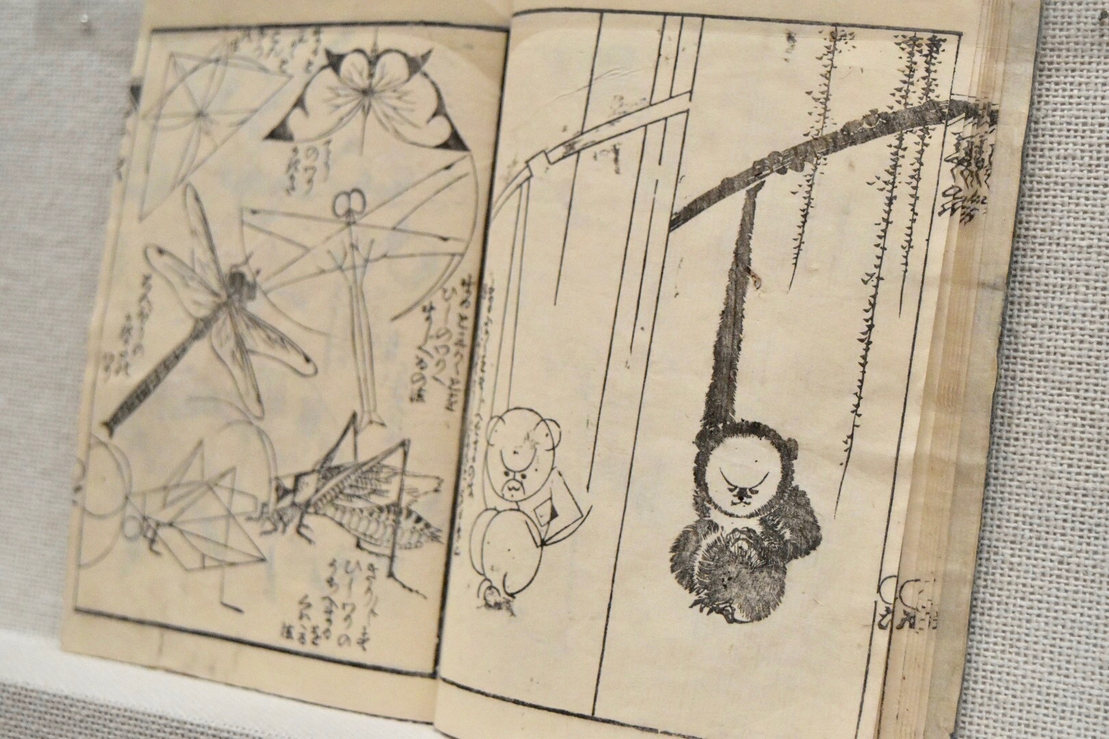 葛飾北斎 『略画早指南』初編 文化9年(1812)すみだ北斎美術館所蔵