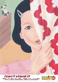 宮藤官九郎4年ぶりの新作書き下ろし舞台『ウーマンリブvol14』最新公演のチラシビジュアル&公演詳細が決定