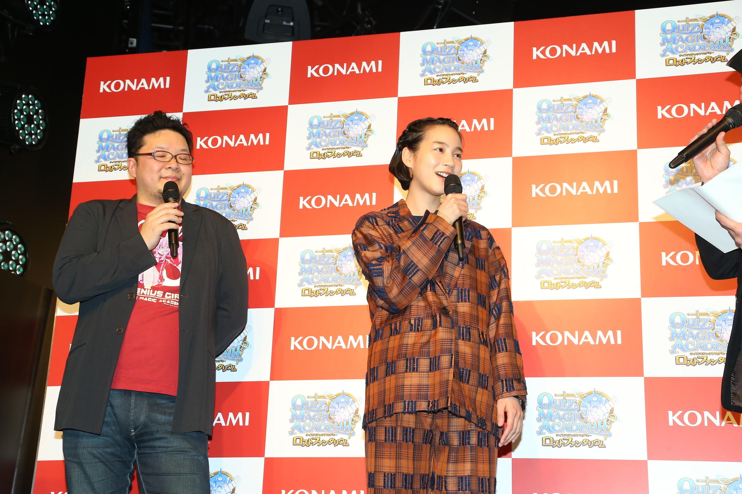 『クイズマジックアカデミー ロストファンタリウム』配信開始記念イベント