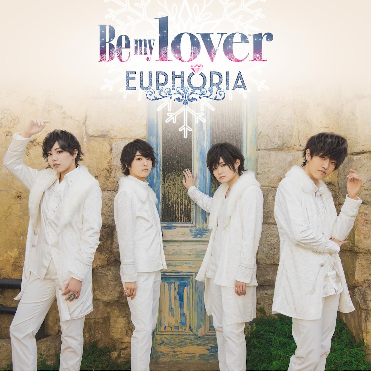 「Be my lover」初回限定盤A