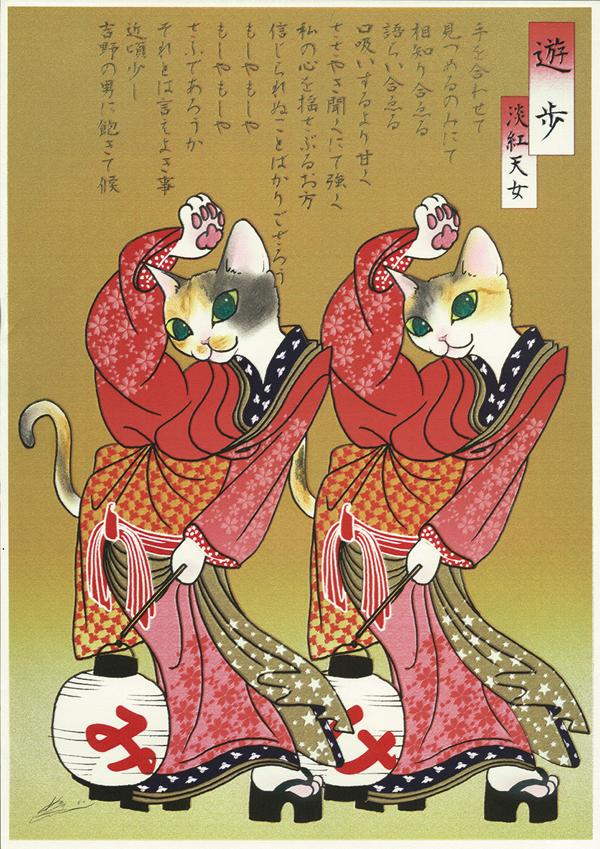 目羅健嗣(絵画)