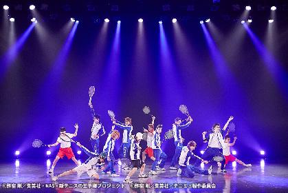 ミュージカル『テニスの王子様』TEAM Party SEIGAKU・ROKKAKU が終幕、キャストの素顔が見られる濃密な時間に