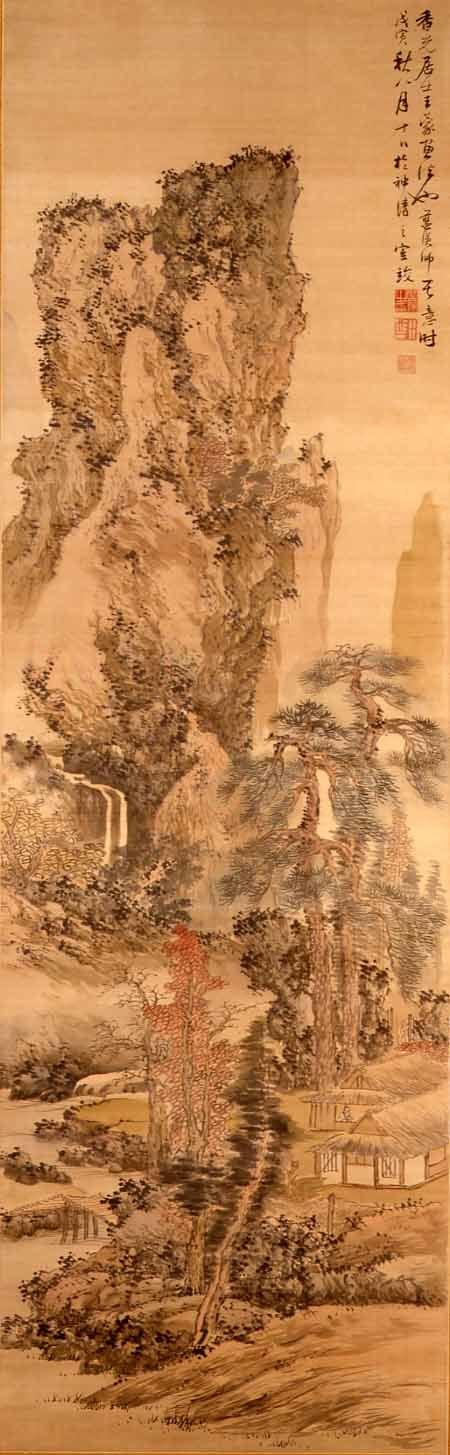 重要文化財 「藍瑛筆 秋景山水図模本」 谷文晁 江戸時代・18~19世紀