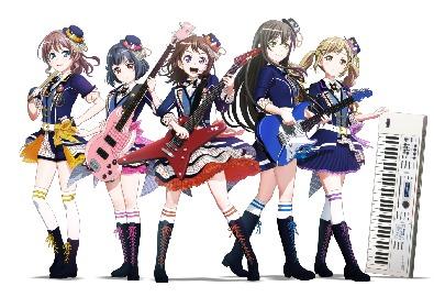 FMヨコハマが一夜限り、深夜の『BanG Dream!』特集!ニューシングルも発売に先駆けてオンエア