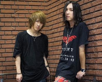 RUKA×樹威 10代の頃同じバンドに在籍していた二人が当時の曲をプレイする『同窓会』の前に訊きたいこと