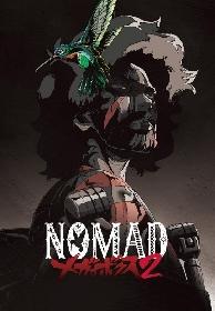 4月放送アニメ『NOMAD メガロボクス2』追加キャスト解禁 7年後のジョーを描くキービジュアル・PVが到着