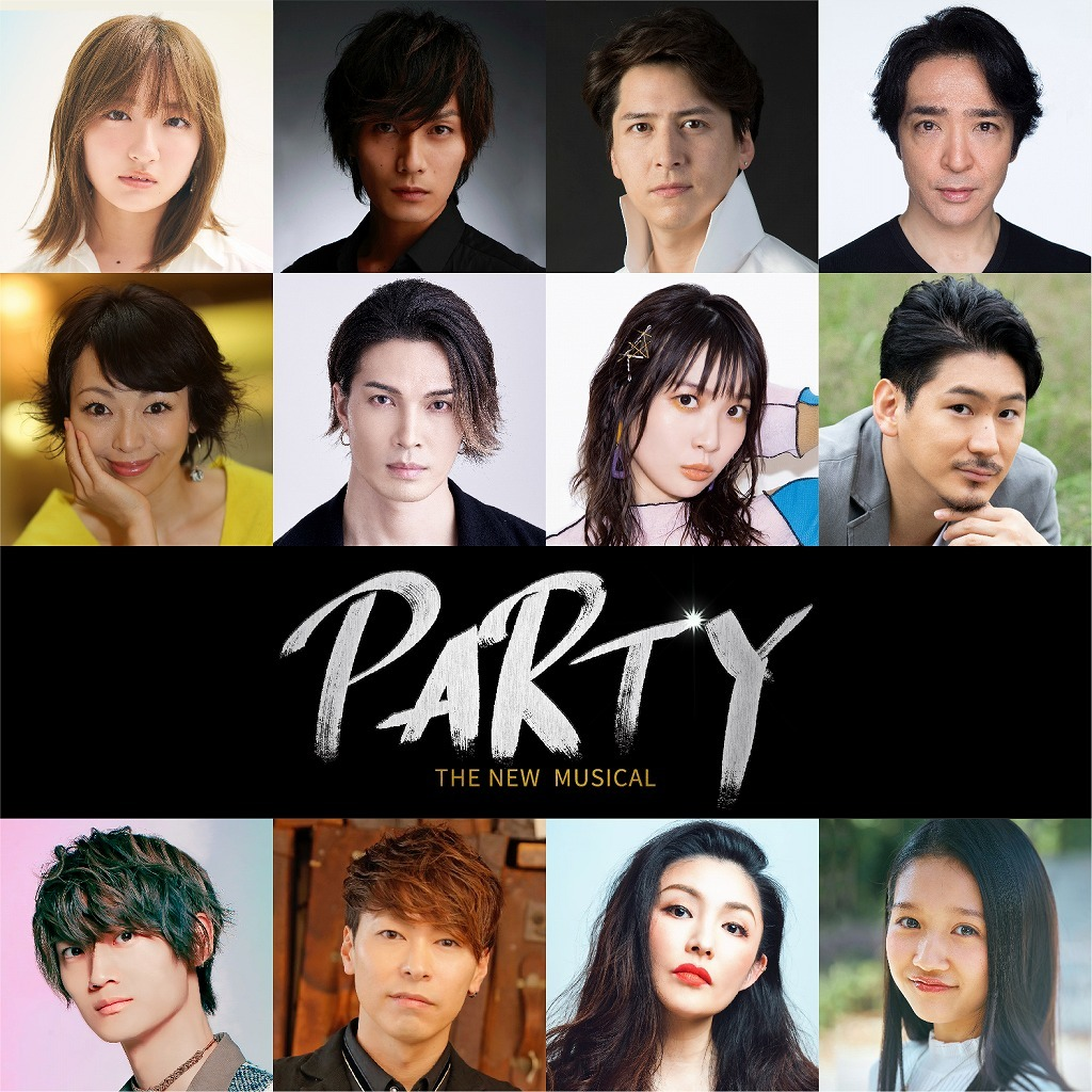 『PARTY』