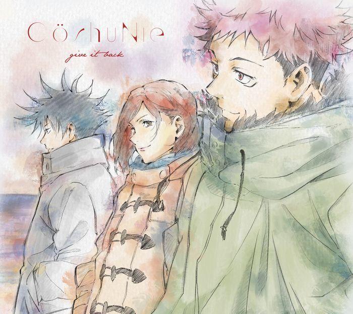 期間生産限定盤B (CD) (C)芥見下々/集英社・呪術廻戦製作委員会