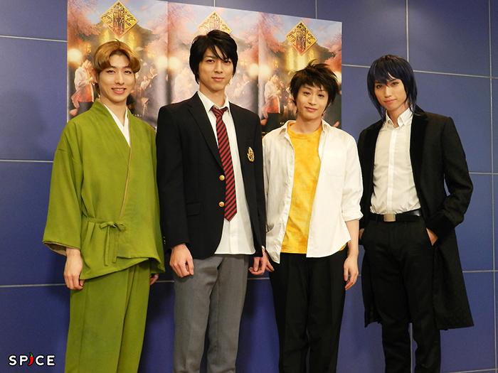 (左から)谷佳樹、小松準弥、前山剛久、佐伯亮