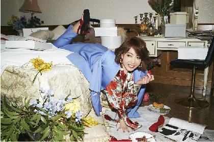 柚希礼音、新曲『PARTY!』が8/4(水)リリース決定 発売記念リモートイベントも開催