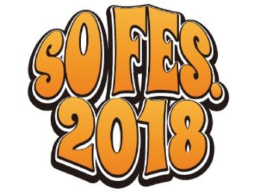 武井壮がMCを務める『SO FES.2018』今年も開催決定 バニラズ、フレンズ、BRADIOらが出演