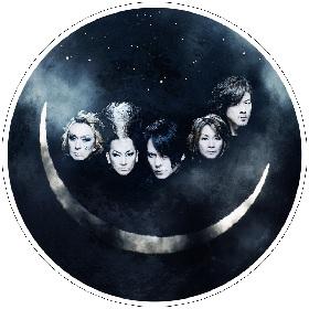 BUCK-TICK 絵画のような新曲「Moon さよならを教えて」ジャケット&最新映像で構成したスポット映像公開