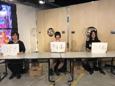 """ヤバイTシャツ屋さん、スペシャTVで特別番組の放送が決定、""""ヤバリンピック""""と銘打ちメンバーが様々な競技に挑戦"""