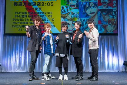 宮野真守がテンション高く登場『AnimeJapan 2018』ステージイベントREPORT 『弱虫ペダル GLORY LINE』第2クール直前スペシャルステージ