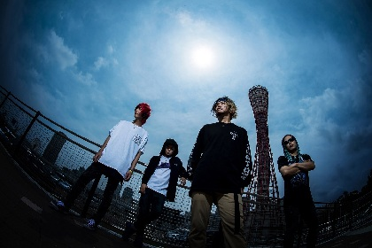 KNOCK OUT MONKEY 東名阪ツアーゲストにPOT、TOTALFAT、Rhythmic Toy Worldら6組発表