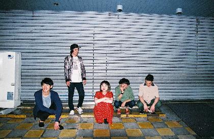 東京カランコロンの楽曲「ユートピア」が今田&指原MCの新番組エンディングテーマに