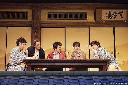 TEAM NACS 結成25周年、3年振りの本公演『マスターピース〜傑作を君に〜』開幕 大千穐楽LV、特典映像付きストリーミング配信も決定