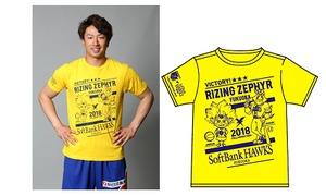 来場者にオリジナルTシャツをプレゼント(※スタンド自由席B、スタンド自由席C以外全席)