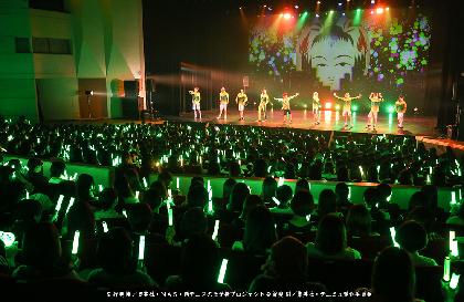 ミュージカル『テニスの王子様』TEAM Party SHITENHOJI、大阪で開幕 四天王寺が本拠地で大暴れ