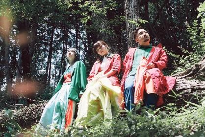 DADARAY、2ndアルバム『ガーラ』を9月に発売決定 休日課長のレシピ本が原案のドラマ『ホメられたい僕の妄想ごはん』主題歌も収録