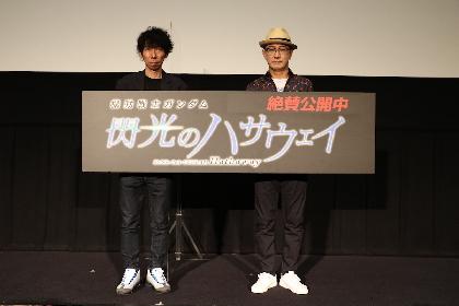 『機動戦士ガンダム 閃光のハサウェイ』成田剣登壇の最後のトークイベントオフィシャルレポート 第2部のサブタイトル発表