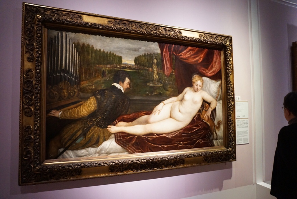 ティツィアーノ・ヴェチェッリオ 《音楽にくつろぐヴィーナス》 1550 年頃 マドリード、プラド美術館蔵