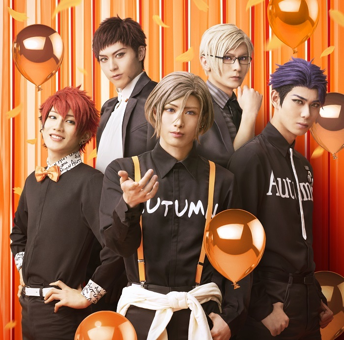 「MANKAI STAGE『A3!』Autumn Troupe コスモス≒カオス」 (C)Liber Entertainment Inc. All Rights Reserved. (C)MANKAI STAGE『A3!』製作委員会2021