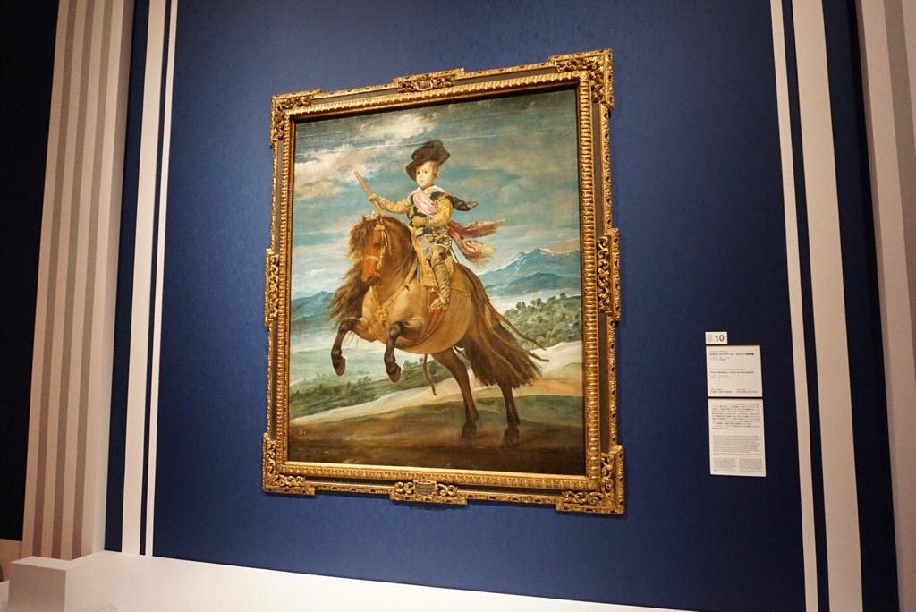 ディエゴ・ベラスケス 《王太子バルタサール・カルロス騎馬像》 1635年頃 マドリード、プラド美術館蔵