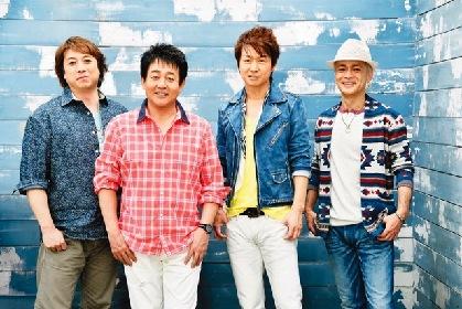 TUBE 新曲「Shiny morning」タイアップCMが本日からO.A