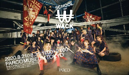 "BiSH、EMPiREなど""WACK""のアーティストが大集合する展覧会『SCHOOL OF WACK』開催決定"